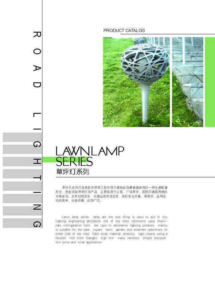 草坪灯-cpd001
